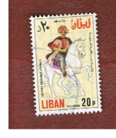 LIBANO (LEBANON) -  SG 1249 - 1978 ANCIENT COSTUMES: HORSEMAN (OVERPRINTED)  - USED ° - Libano