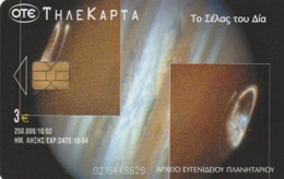 TARJETA TELEFONICA DE GRECIA. Planetarium And Space. Planetarium 2, X1509a (036) - Espacio