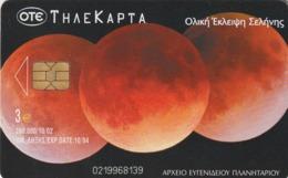 TARJETA TELEFONICA DE GRECIA. Planetarium And Space. Planetarium 4, Total Eclipse Of The Moon X1511a (039) - Espacio
