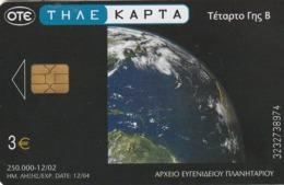 TARJETA TELEFONICA DE GRECIA. Planetarium And Space. Planetarium 3, X1562a (032) - Espacio