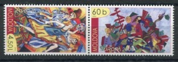 RC 14136 EUROPA 2006 MOLDAVIE NEUF ** MNH - Europa-CEPT