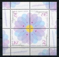 RC 14141 EUROPA 2006 HONGRIE NEUF ** MNH - Europa-CEPT