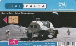 TARJETA TELEFONICA DE GRECIA. Planetarium And Space. Planetarium - 2025 Return To The Moon X2005a (038) - Espacio