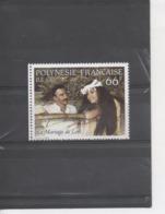 POLYNESIE Française - Le Mariage De Pierre LOTI : Couple Symbolique - Polynésie Française