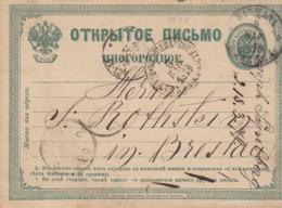 Russia. Postcard (Michel P4)  Written To Breslau, Germany, 1879 - Interi Postali