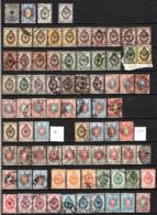 Russia 1858/923  Accumulation Over 300 Values */O/MH/Used VF/F - Collezioni
