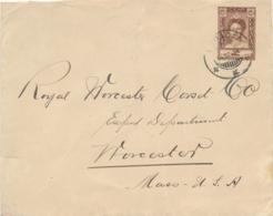 Curacao - 1934 - 12,5 Cent Wilhelmina Met SS Bolivar, Envelop G25 Met Particuliere Opdruk Van Curacao Naar USA - Curaçao, Antilles Neérlandaises, Aruba