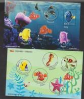 RO) 2008 TAIWAN, CARICATURES-DISNEY, CARTOON FINDING NEMO, MNH ( II - 2017) - Unused Stamps