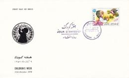 Iran 1978   SC#1993   MNH   FDC - Iran