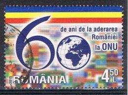 2015 - ROMANIA - 60mo ANNIVERSARIO DELL'ADESIONE ALL'ONU / 60th ANNIVERSARY OF THE ACCESSION TO THE UN- USATO / USED - 1948-.... Repubbliche