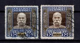 Autriche YT N° 117, Deux Timbres Oblitérés. B/TB. A Saisir! - Used Stamps