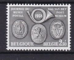 Belgie COb** 1046 - Ongebruikt