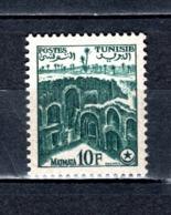 TUNISIE  N° 408   NEUF SANS CHARNIERE  COTE  0.40€  MONUMENT - Tunesien (1956-...)