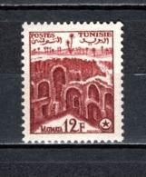 TUNISIE  N° 409   NEUF SANS CHARNIERE  COTE  0.50€  MONUMENT - Tunesien (1956-...)