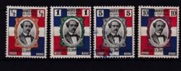 Dominicaina YT° 166-173 - Dominicaine (République)