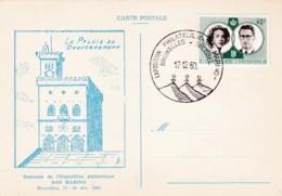 Belgie COB° Hedenkingskaart 1169-1171 - Cartes Souvenir