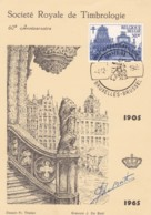 Belgie COB° Hedenkingskaart 1354-1358 - Cartes Souvenir