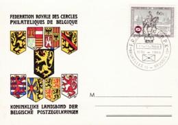 Belgie COB° Hedenkingskaart 1391396 - Cartes Souvenir