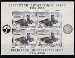 Belgie COB** BL 31 - Blocks & Sheetlets 1924-1960