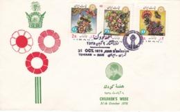 Iran 1976   SC#1920-22   MNH   FDC - Iran