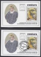 South West Africa SWA (now Namibia) - 1986 - Karakul Sheep Wool Industry (Swakara) - Souvenir Sheet - Farm