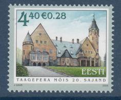 Estland 2006.Taagepera Manor Hall  . MNH. Pf. - Estland