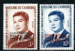 Cambodge YT 159-160 XX / MNH - Cambodge