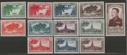 Laos YT 1-12 XX / MNH - Laos