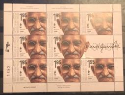 Bosnia And Hercegovina, Republic Of Srpska, 2019, 150 Years Since The Birth Of Mahatma Gandhi, Sheet (MNH) - Bosnia Herzegovina