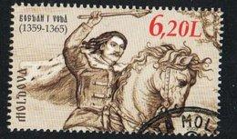 2009 - MOLDAVIA / MOLDOVA - PERSONAGGI FAMOSI - PRINCIPE BOGDAN I / FAMOUS PEOPLE - USATO / USED - Moldavia