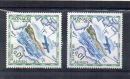 Monaco - 1964 - 1° Rally Aereo - 2 Valori Da 0,01 - Nuovi ** - (FDC17408) - Aerei