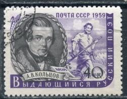 Y85 USSR 1959 2206 (2295) WRITERS OF OUR MOTHERLAND A.V. KOLTSOV - 1923-1991 USSR