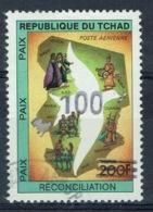 Chad, Peace, Overprint 100f., VFU Very Scarce Stamp - Chad (1960-...)
