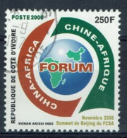 Ivory Coast, 250f., Chine-Afrique, 2006, VFU  1255 - Costa D'Avorio (1960-...)