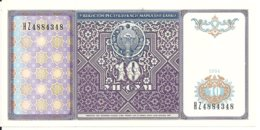 OUZBEKISTAN 10 SUM 1994 UNC P 76 - Ouzbékistan