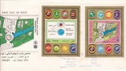 Iran 1974   SC#1811-12   MNH   FDC - Iran