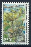 Cameroon, Giraffe, Crocodile And Elephant, 2000 VFU  901 - Camerun (1960-...)