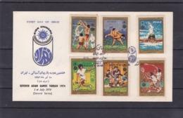 Iran 1974   SC#1789-94   MNH   FDC - Iran