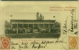 POLAND -  POZDROWIENIE Z. BERDYCZOWA Z. BERDYCZOWSKIEJ WYSTAWY ROLNICZEJ - STAMPS - 1900s (BG4485) - Polonia