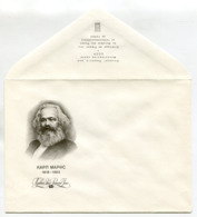 USSR 1988 FDC COVER KARL MARX - FDC