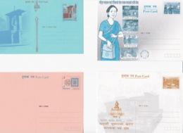 Nepal - Postal Stationery - Népal