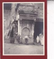 MAROC FEZ FES  Fontaine NEJJARINE Septembre 1921 Photo Amateur Format Environ 6,5 Cm X 4,5 Cm - Lieux