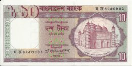 BANGLADESH 10 TAKA ND1982 UNC P 26 - Bangladesch