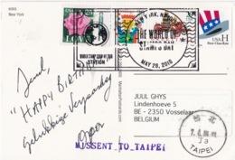 Postal Stationery - MISSENT TO TAIPEI - 1945-... République De Chine