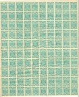 ESTLAND Estonia 1919 Michel 2 Kompletter Bogen V. 100 Marken MNH - Estland