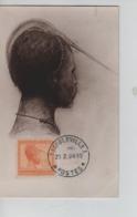 PR7381/ TP 106 S/Carte Maximum C.Léopoldville 20/2/34 - Belgisch-Kongo