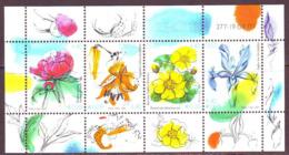 Estland 2007. Summer Flowers. Bl. MNH. Pf. - Estland