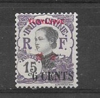 YUNNANFOU YT 55 * - Unused Stamps