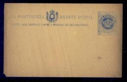 ! ! Portuguese India - 1882 Stationery Postal Card - Mint - India Portoghese