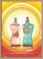 CC Carte Parfumée 'JEAN PAUL GAULTIER' #25 'SUMMER 2008' JPG Perfume Card 1EX!! - Cartes Parfumées